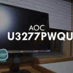 AOC U3277PWQU