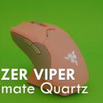 Razer Viper Ultimate Quartz